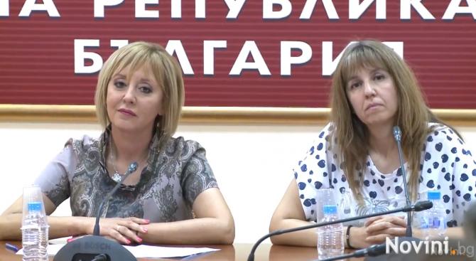 Манолова за случая ''Илиева'': Уволнението ѝ е тревожен знак за демокрацията в България