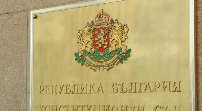 Одобрено е правителственото становище по конституционно дело № 8/2019 г.