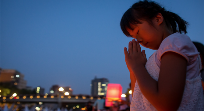 Жителите на Нагасаки си спомниха за жертвите на американската атомна бомбардировка отпреди 74 години