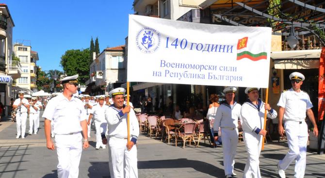 Отбелязваме 140 години от създаването на българските Военноморски сили