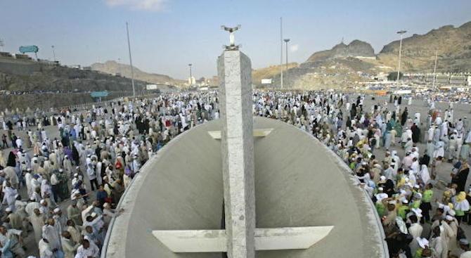Мюсюлманите отбелязват празника Айд ал Адха и последните дни от хаджа