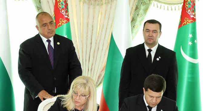 България и Туркменистан подписаха двустранни документи в четири области от взаимен интерес