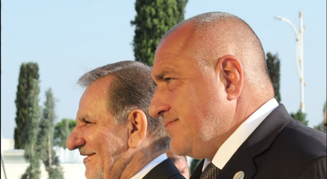 Бойко Борисов проведе среща с първия вицепрезидент на Ислямска република Иран Есхаг Джахангири