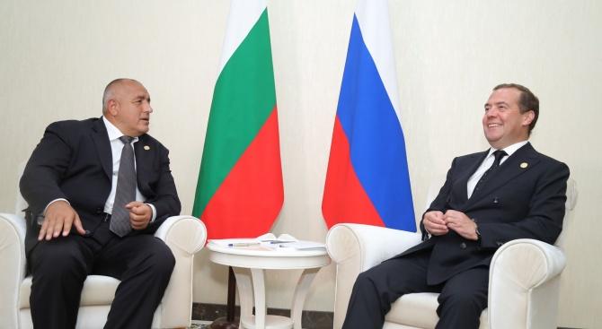 Руско издание: Диалогът между България и Русия съживява политиката за интеграция с ЕС