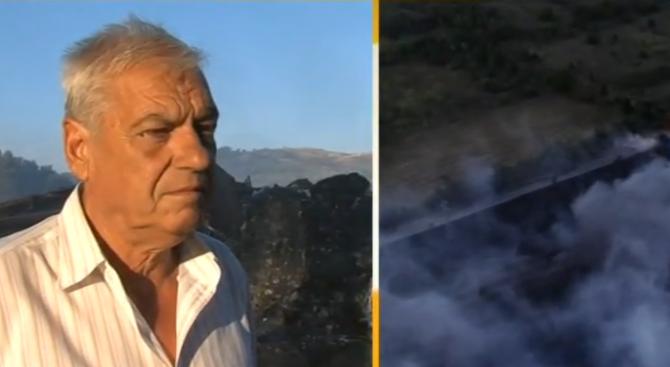 Един от отговорните за пожара, обхванал АМ ''Струма'': Вината не е само моя