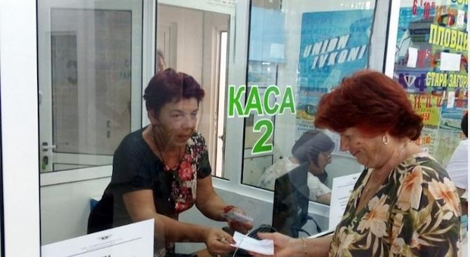 БДЖ откри билетна каса в град Приморско