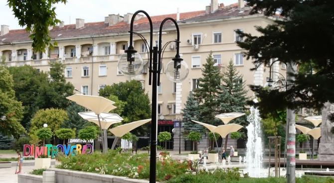 Гишето на Агенцията по геодезия, картография и кадастър в Димитровград няма да работи другата сряда