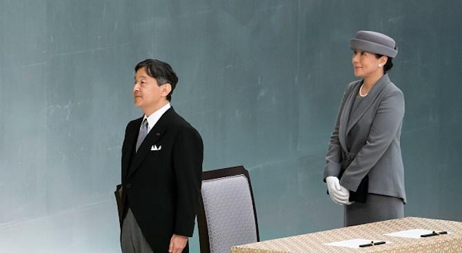 Император Нарухито изрази дълбоки угризения за действията на Япония през Втората световна война