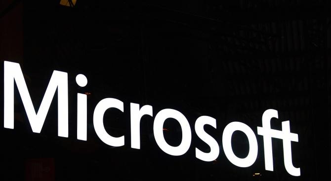 Microsoft: Подслушвахме  Skype