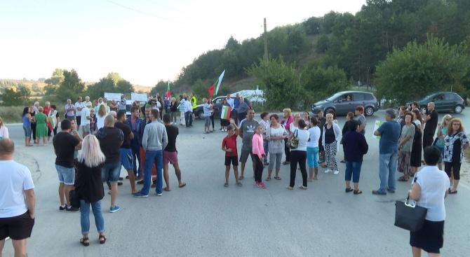 И днес се очаква протест край Шишманци