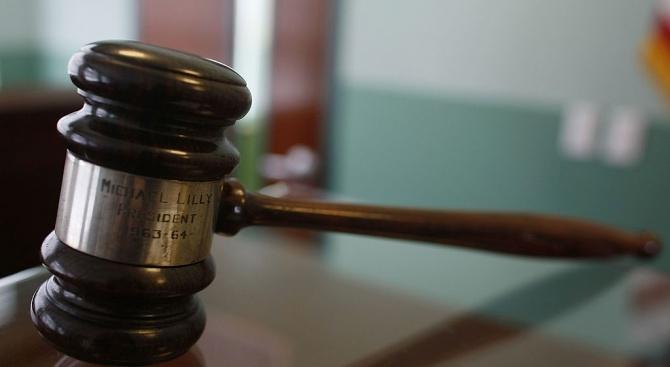 Съд във Вашингтон реши окончателно спора между България и Оманския фонд