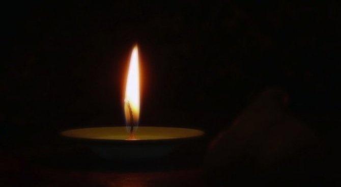 Понеделник е Ден на траур в Сливен по повод трагичната смърт на Кристин