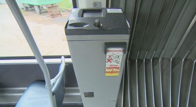 """Автоматите за билети в градския транспорт """"спестили"""" 70 000 лева от ресто"""