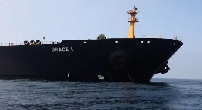 Иранският танкер е потеглил от Гибралтар в югоизточна посока