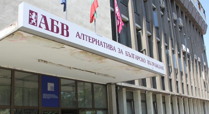 ПП АБВ обяви кандидатите за кмет на общините Хисаря и Сопот