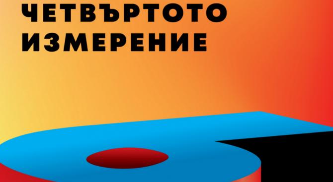 Бизнес конкурсите за наградите на Българската асоциация на рекламодателите навлизат във важен етап
