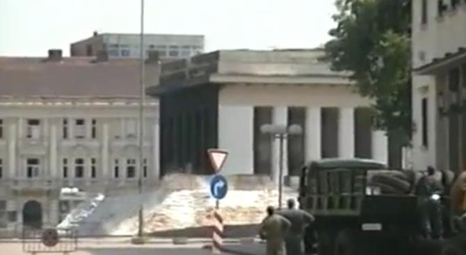 20 години от разрушаването на мавзолея на Георги Димитров