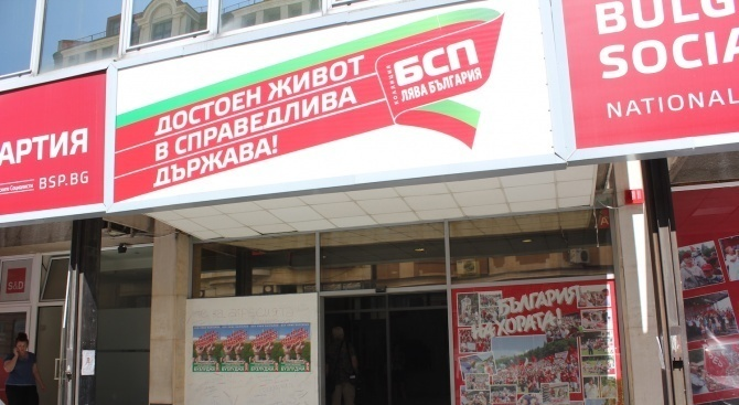 БСП - София ще отбележи 100-годишнината от смъртта на Георги Кирков