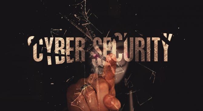АИКБ подкрепя комплекса от мерки на Съвета за киберсигурност