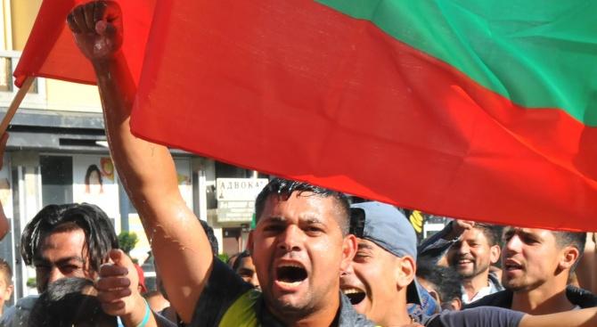 БХК: Прогонването на ромите от Войводиново е дискриминация
