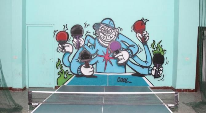 """Банскалия изрисува стените на залата на тенис клуб """"Джангал"""" – Банско"""