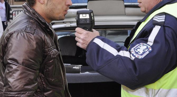 Хванаха пиян шофьор на 3,01 промила алкохол