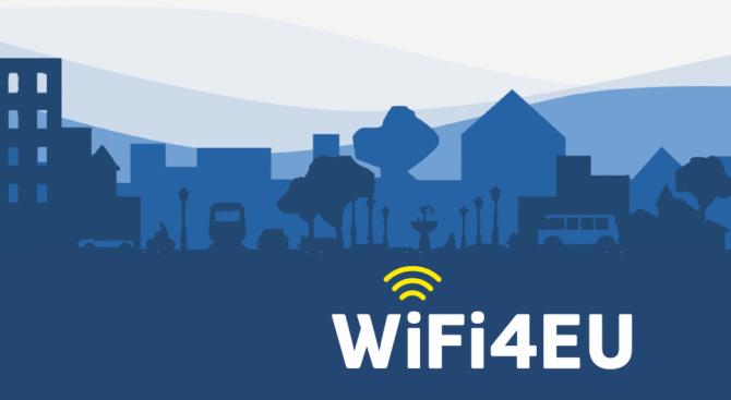 Безплатен безжичен достъп до интернет е осигурен на втори централен площад в Русе