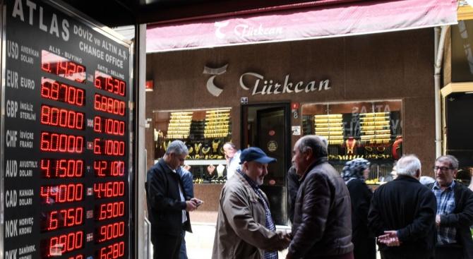 Специалисти очакват свиване на турската икономика и нулев растеж за годината