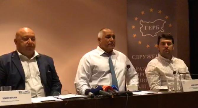"""Борисов: Данните на """"Фич"""" и """"Мудис"""" нямат нищо общо с глупостите, които говорят БСП за дългове"""