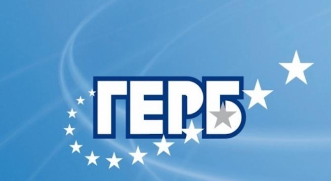 ГЕРБ ще се регистрира утре за участие в местните избори