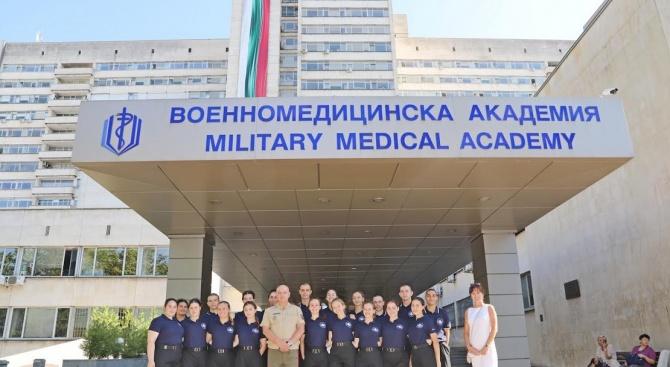 Първи уроци във ВМА за бъдещите военни лекари
