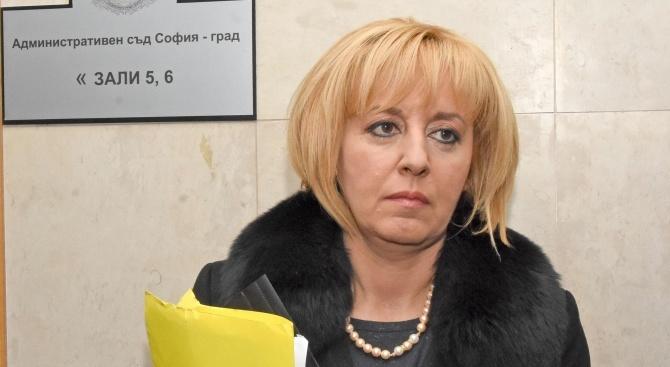 Манолова с препоръки до Борисов и Караянчева заради напрежението по повод политиките за закрила на децата