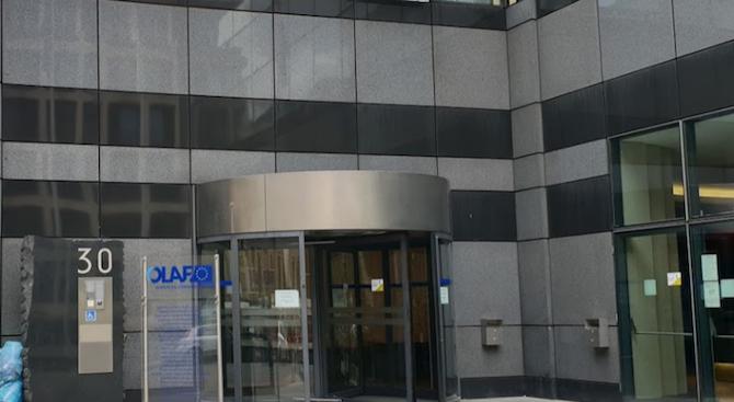 ОЛАФ: Български земеделски дружества се опитаха да получат средства от ЕС с измама