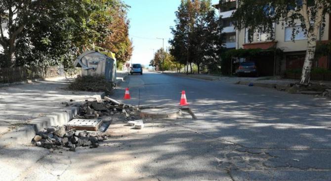 """Започнаха подготвителни дейности за преасфалтиране на улиците """"Шар планина"""", """"Вардар"""" и """"Дойран"""" в Благоевград"""