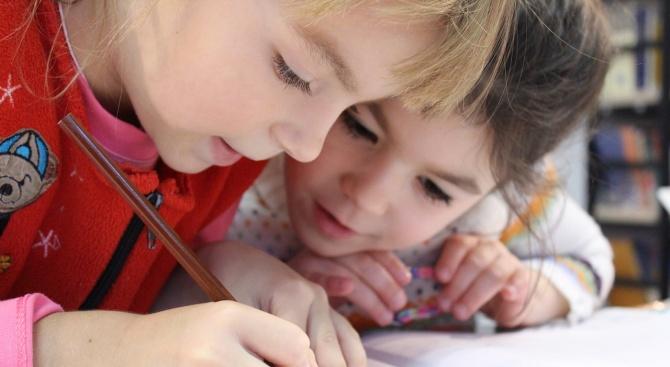 Родители се обучаваха като доброволци за превантивна работа в училищата в Разград