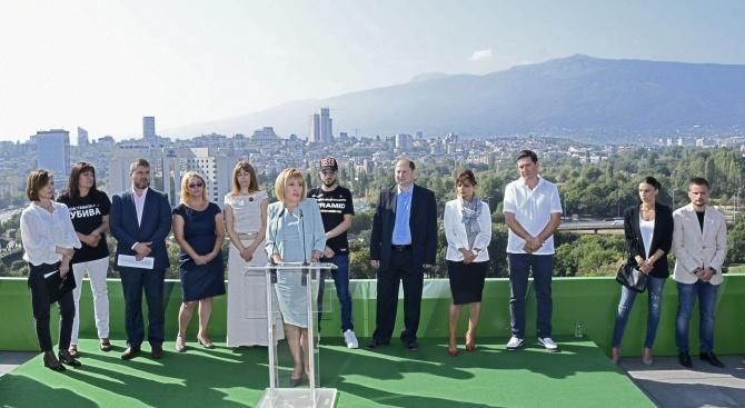 Инициативен комитет издигна Мая Манолова за кмет на София
