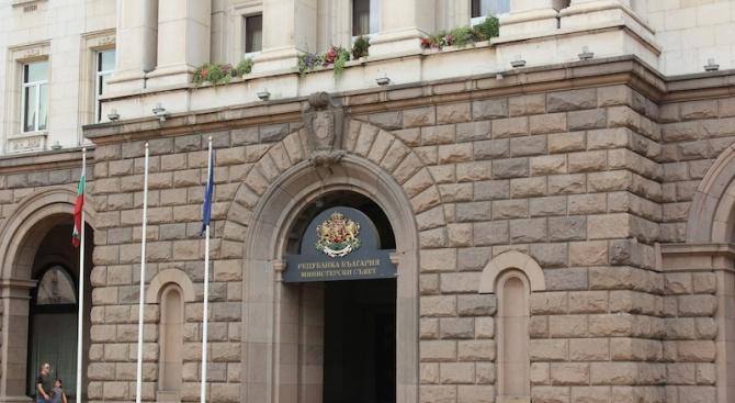 МС одобри 3,8 млн. лв. за две национални програми за развитие на образованието