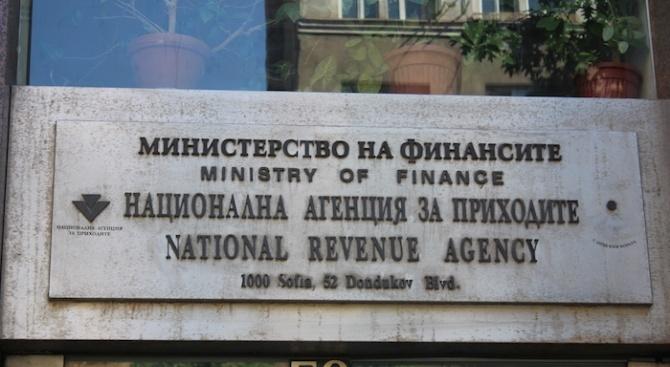 Венцислав Караджов: Течът на данни в НАП е заради пропуски в работата