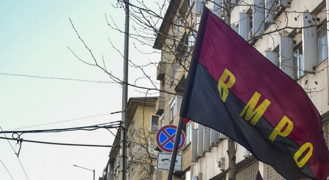 ВМРО издигна кандидат за кмет на Свиленград