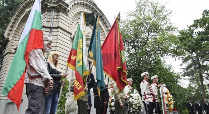 Отбелязваме 134-ата годишнина от Съединението на Княжество България с Източна Румелия