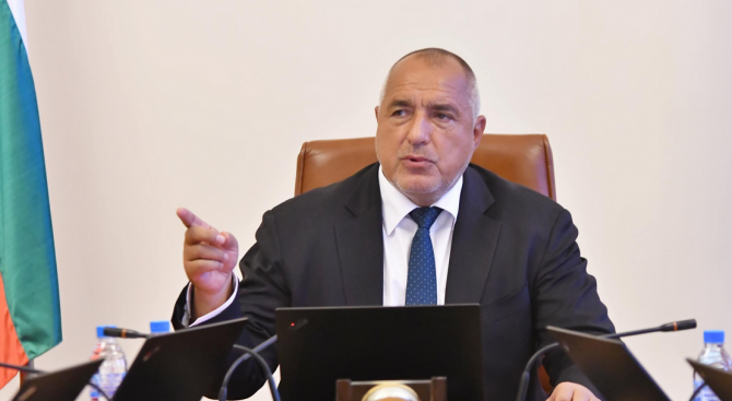 Борисов: Поздравявам всички българи днес - Съединението е голяма и справедлива победа за нас