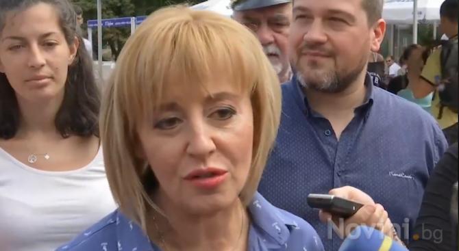 Мая Манолова обяви основния приоритет в програмата си и зададе два въпроса на Фандъкова