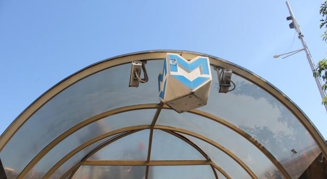 Човек падна в софийското метро