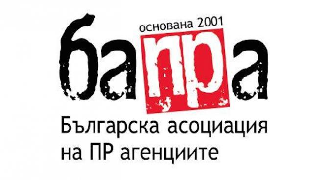 БАПРА и БДВО с позиция за компрометиращите снимки срещу кандидат-кмет на София