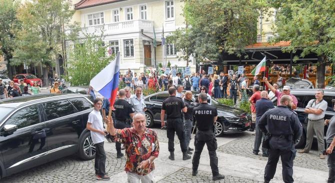Граждани протестираха пред Руския културно-информационен център
