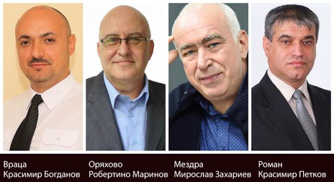 ВМРО ще участва в местните избори във всички община на област Враца