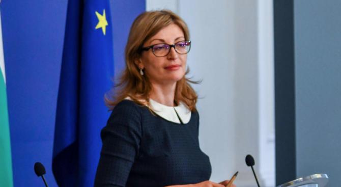 Екатерина Захариева ще приеме министъра на външните работи на Гърция Николаос Дендиас