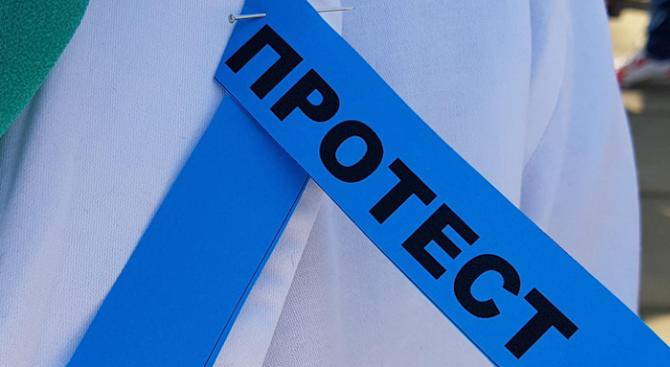 Полицаи и фармацевти ще се включат в националния протест на медицинските сестри пред НС