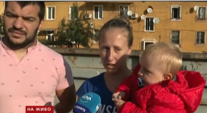 Доброволци помагат на семейство, останало без домслед пожара в Бухово
