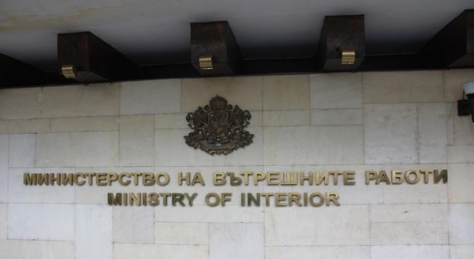 Правителството одобри проектозакон за промени в Закона за МВР